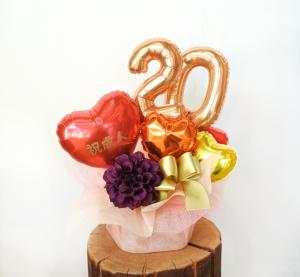 【20歳、成人祝い】祝成人祝いアレンジ レッド(卓上タイプ)
