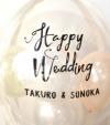 結婚のお祝いにぬいぐるみ付き+名前入り くまちゃん気球アレンジ(卓上タイプ)