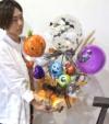 【バルーンアート オンライン・対面レッスン】10月 ハロウインアレンジ