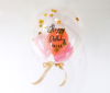 【誕生日プレゼントバルーン】★お名前入り ★カラーが選べる きらきらバルーン 37cmサイズ