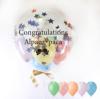 【開店、周年祝い】★店名入り ★カラーが選べる きらきらバルーン 44cmサイズ(5個入り)