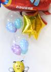 【開店・開院・開園・周年祝い】★園名・医院名入り飛行機のバルーンブーケ